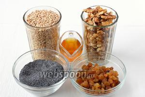 Для приготовления пшеничной кутьи нам понадобится специальная пшеница для кутьи очищенная от шелухи, мёд, мак, изюм, орехи, соль.