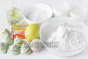 Для приготовления лимонных кексов нам понадобится пшеничная мука, сахар, лимон, масло подсолнечное рафинированное, разрыхлитель, куриное яйцо, соль. Для украшения нам понадобятся  ёлочки-безе , сливки для взбивания, сахарная пудра.