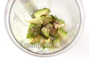 В чашу блендера помещаем кусочки авокадо и чеснока, вливаем сок 1/3 лимона, оливковое масло, добавляем 0,25 ч. л. соли и чёрный молотый перец.
