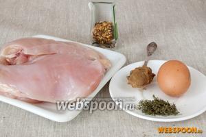 Подготовить куриное филе, яйцо, горчицу, приправу для курицы, сушёный укроп.