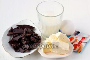 Для приготовления заварного шоколадно-масляного крема нам понадобится масло сливочное, шоколад чёрный, яйцо, молоко, ванильный сахар.