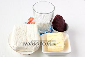 Для приготовления розового творожного крема нам понадобится нежный творог, сахарная пудра, сливочное масло, ванильный сахар, варёная свёкла.