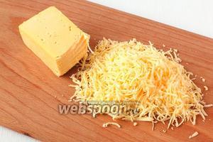 Сыр натереть на тёрке с маленькими отверстиями.