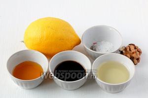 Для маринада нам понадобится мёд, соевый соус, подсолнечное масло, лимонный сок, орехи, соль, перец.