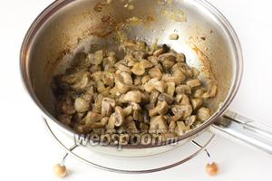 Когда грибы будут готовы — даём им полностью остыть, а пока займёмся другими продуктами.