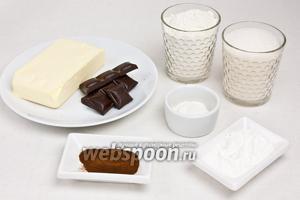 Для приготовления печенья понадобится сливочное масло, чёрный шоколад, кофе (молотый или растворимый), мука, сахар, соль, ванилин, крахмал, разрыхлитель и вода.