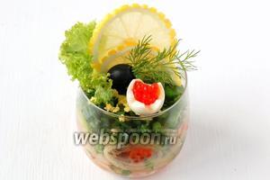 Из лимона вырезаем фигурные кружочки, перепелиные яйца отвариваем, вырезаем зубчиками в виде кувшинки и наполняем красной икрой. Желтком из перепелиных яиц посыпаем верх салата. Украшаем маслиной, зелёным салатом и укропом.