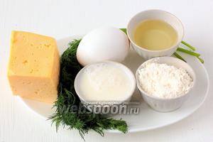 Для приготовления сырных блинов с укропом нам понадобится яйцо, твёрдый сыр, молоко, мука, укроп свежий, подсолнечное масло.