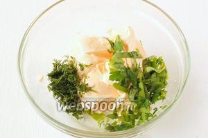 Для соуса соединить плавленный сыр и порезанные укроп и петрушку.