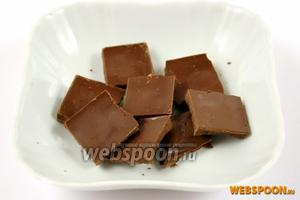 Шоколад поломайте на кусочки.