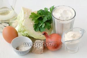 Для приготовления капустных булочек нам понадобится мука, сметана, яйцо, капуста, лук, соль, перец, дрожжи свежие, петрушка, подсолнечное масло, сахар.