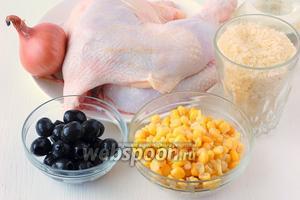 Для приготовления курицы на рисовой подушке нам понадобится куриное бедро, рис пропаренный, кукуруза консервированная, лук репчатый, маслины, масло подсолнечное.