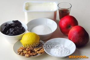 Для приготовления салата нужно взять яблоки, чернослив, сахарную пудру, сахар-песок, коньяк, ядра грецких орехов, половину лимона, сметану и ванилин.