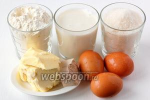 Для приготовления сдобного дрожжевого опарного теста нам понадобится мука, масло сливочное, дрожжи свежие, сахар, молоко, яйца, соль, ванильный сахар.