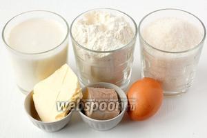 Для приготовления дрожжевого теста «Утопленник» нам понадобится маргарин, яйцо, мука, сахар, соль, дрожжи свежие, молоко.