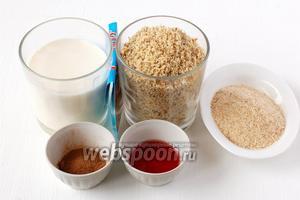Для приготовления ореховой косички нам понадобятся орехи грецкие, сухари панировочные, корица, молоко, сахар, красное десертное вино и  дрожжевое тесто «Утопленник» .