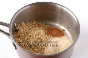 Для начинки соединить молотые орехи, сухари, корицу.