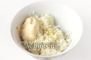 Отсыпаем немного (меньше половины) натёртых яичных белков в отдельную миску, добавляем столовую ложку майонеза и измельчённый зубок чеснока, чуть соли и чёрного молотого перца. Накрываем миску плёнкой и пока ставим в холодильник — в дальнейшем эта смесь станет белым медведем!