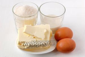 Для приготовления крема «Шарлотт» нам понадобится сливочное масло, яйца, молоко, сахар, коньяк.