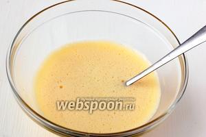 Влить горячее молоко в яйца, всё время помешивая.