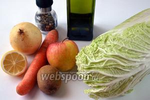 Для этого салата возьмём следующие ингредиенты: пекинскую капусту, яблоко, грушу, киви, морковь — для цвета и вкуса, соль, перец, оливковое масло, лимон для сока.