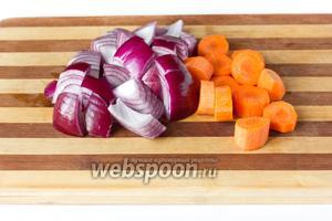Лук и морковь чистим, нарезаем небольшими кусочками.