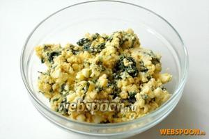 Яйца отвариваем, мелко режем или разминаем вилкой. Шпинат размораживаем. Соединяем яйца со шпинатом, солим начинку по вкусу.