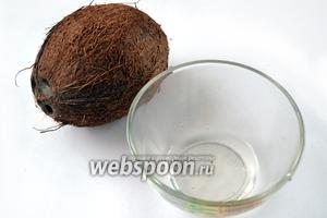 Расширяем отверстие глазка и выливаем из кокоса жидкость. Это кокосовая вода, она нигде не пригодится, но её можно просто выпить, на вкус она сладковато-солёная.