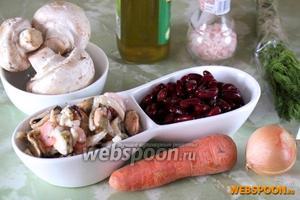 Для салата подготовьте морепродукты в масле (ассорти из креветок, мидий, колец кальмара, каракатиц и т. п.) готовую фасоль (консервированную или отварную), морковь, лук, шампиньоны свежие (4 штуки), оливковое масло, пригодное для жарки, свежий укроп и соль.