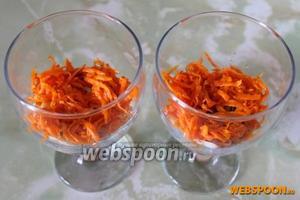 Следующий слой салата — это тушёная морковь.