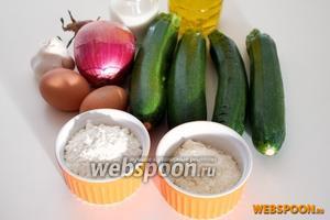 Для приготовления вам нужны цукини, мука, тёртый сыр Пармезан, молоко, лук, чеснок, яйца, соль и оливковое масло.
