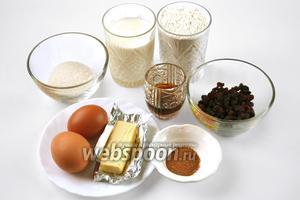 Приготовим ингредиенты для императорского омлета: молоко, муку, изюм, ром или коньяк, соль, сахар, корицу, сливочное масло.