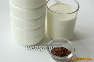 Молоко для крема и растворимый кофе (в стакане тоже молоко).