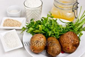 Для приготовления алу патры понадобится мука, соль, сахар,  топлёное масло , картофель, зелень, кокосовая стружка, кунжут и специи: имбирь и карри.