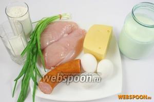Вам понадобятся яйца, молоко, мука, куриная грудка, ветчина, сыр, зелёный лук (для связывания мешочков).