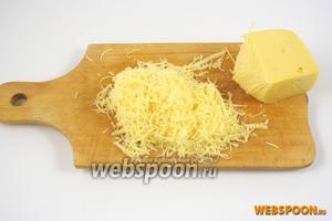 Натрите сыр на мелкой тёрке.