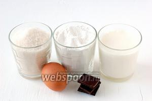 Для приготовления шоколадного заварного крема нам понадобится сахар, молоко, яйцо, шоколад.