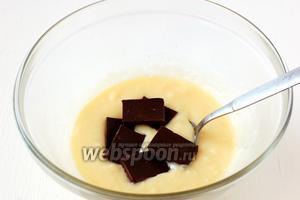 Добавить в горячий крем шоколад.