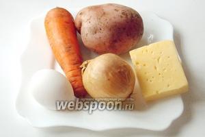 А также яйцо, морковь, лук репчатый, любой твёрдый сыр и картофель.