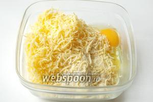 Пока овощи варятся, готовим кнели. Твёрдый сыр трём на тёрке с небольшими отверстиями, добавляем белые панировочные сухари и яйцо. Всё хорошо перемешиваем. Если будет суховато можно подлить 2-3 столовые ложки бульона. Должна получится мягкая масса.