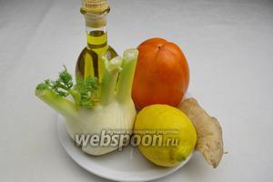 Для приготовления этого салата необходимо взять плотные большого размера плоды хурмы, фенхель, корень имбиря, сок лимона, оливковое масло, соль, перец.