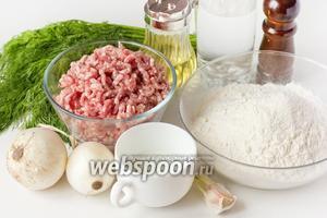 Для приготовления пельменей по этому рецепту возьмите следующие продукты: свиной фарш, белый лук (или репчатый), чеснок, кефир, муку, подсолнечное рафинированное масло, кипящую воду, соль, чёрный молотый перец, свежий укроп.