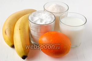 Для приготовления молочного супа с бананами нам понадобится молоко, бананы, мука, сахар, соль, апельсин.
