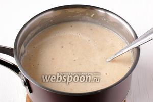 Суп готов. Подавать такой суп лучше горячим, посыпав сверху остальной апельсиновой цедрой.