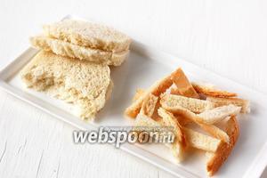 С хлеба срезать корочки.
