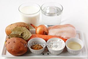 Для приготовления куриной грудки с овощами в пряном молочном соусе нам понадобится куриная грудка, молоко, вода, морковь, картофель, лук, лавровый лист, чёрный перец горошком, мука, подсолнечное масло.