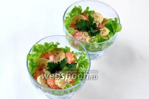 Заправляем салат соусом, не перемешивая, сверху добавляем немного нарубленного фундука. Салат готов, край креманки можно украсить креветками, повесив их, как крючки, или кружком апельсина.