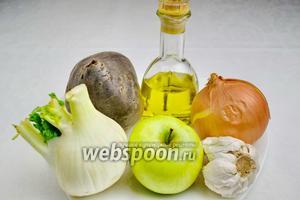 Чтобы приготовить суп, необходимо взять свёклу, крупную луковицу, головку чеснока, 2 средних или 1 большое зелёное сочное яблоко, клубень фенхеля, белый винный уксус, лимонный сок, соль, перец, кипячёную воду.
