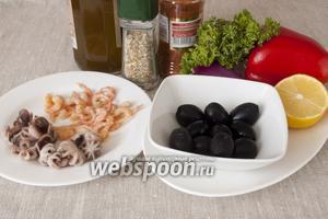 Для приготовления салата нужно подготовить основные продукты: отварные осьминоги, мясо креветок, маслины, перец, лимон, оливковое масло, зелень, лук фиолетовый, сладкий перец, приправу, паприку.