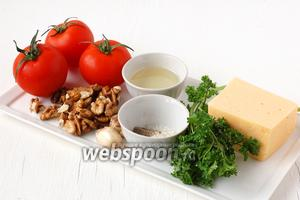 Для приготовления салата нам понадобятся помидоры, петрушка, грецкие орехи, твёрдый сыр, масло подсолнечное, соль, перец.